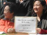 서울시학교급식조례 제정, 이제 걸림돌은 없다.