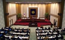 강남구의회 재산세율 50% 감면 조례안가결에 대한 의견서