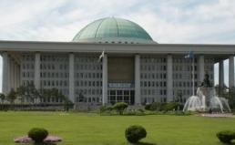 국회 주거복지특위 주거기본법 제정 합의에 대한 논평