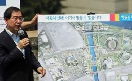 서울의료원 부지매각 공개질의 답변에 대한 경실련 입장