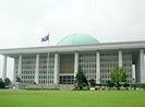 경실련, 정부조직개편안에 대한 의견서 국회 제출