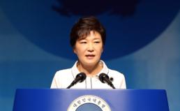박근혜 대통령의 8.15 경축사에 바란다.