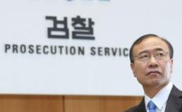 한상대 검찰총장 사퇴와 관련한 경실련 입장
