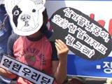 '공공아파트 원가공개 백지화' 항의 기자회견