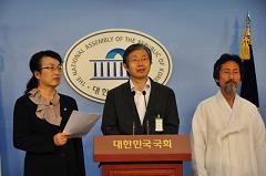 인천공항 민영화 중단 법안 발의 기자회견