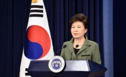 박근혜 대통령의 경제혁신 3개년 계획에 대한 입장