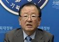 강만수 기획재정부 장관을 즉각 경질하라