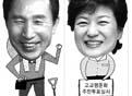 大役事 '타당성 의문 여전, '평준화 투표' 정치색 짙어