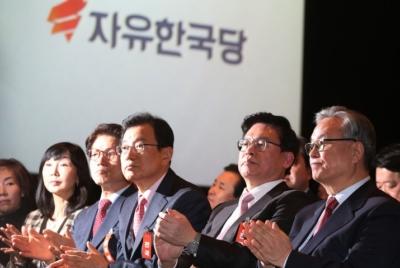자유한국당은 의사일정에 즉각 복귀하라