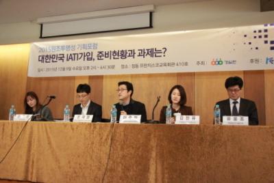"""[현장스케치] 2015 원조투명성기획포럼, """"대한민국 IATI 가입, 준비현황과 과제는?"""""""