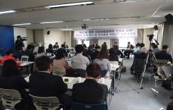 """[현장스케치]""""박근혜정부 건강보험정책의 전망과 과제"""" 토론회 개최"""