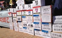 [투표권보장공동행동] 투표권보장 10만 국민청원