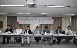 [현장스케치] 박근혜 정부 경제정책 평가 토론회