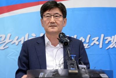 서울·제주지역 시내면세점 사업권 심사결과에 대한 정보공개청구