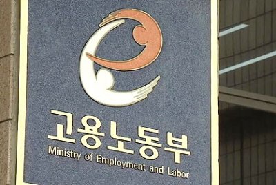 2017 최저임금 재심의 요청 서한 제출
