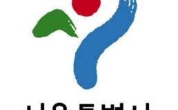 서울시의 교통카드 현황자료 비공개 결정에 대한 입장