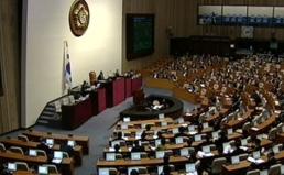 국회 행안위는 정치자금법 개악안 즉각 철회하라