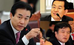 18대 국회 친(親)재벌-부자감세 법안 발의 및 표결 분석자료 발표