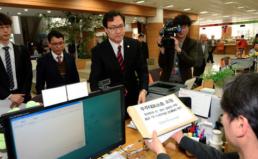 동양증권 주주대표소송 제기