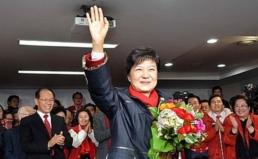 박근혜 18대 대통령 당선자에게 바란다