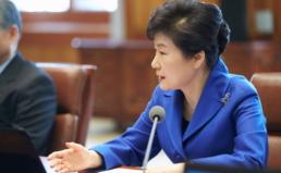 박근혜 대통령의 증세없는 복지 발언에 대한 경실련 입장