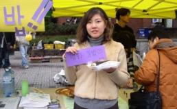 [현장]2003년 3.8여성대회