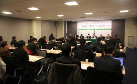 [현장스케치] 지방자치발전계획 평가 토론회 '한국의 지방자치, 어디로 가는가?'