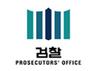 부실수사, 정치적 편파수사로 끝난 박연차게이트