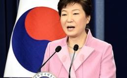 박 대통령 기자회견, '근본문제 외면' '국민대통합 결단 부족'