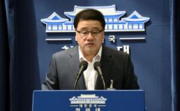 정부 주장 민생안정 및 경제활성화 관련 30대 중점법안에 대한 평가
