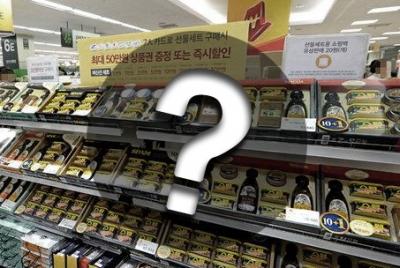 식약처, GMO표시 적정성 점검결과 공개해야