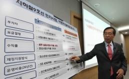 서울시 지하철9호선 재구조화에 대한 입장