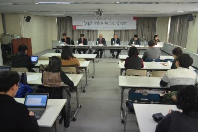 [현장스케치] 박근혜 정부 1년, 통일과 평화의 현 주소 및 전망은?