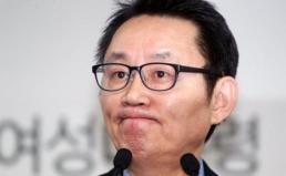 윤창중 청와대 대변인 전격 경질에 대한 경실련 입장