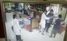 의료인 폭행․협박 가중처벌 의료법 개정안에 대한 입장