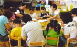 서울형(공공형)어린이집 보육료 및 공개 실태조사