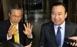 새정치민주연합은 부동산3법 야합을 중단하라