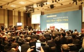 [현장스케치]  광복 70주년 기념, 새로운 통일한국의 패러다임