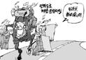 [공동기획] '무위험 고수익' 민자고속도로