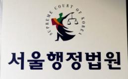 종합병원 건강보험 진료비 공개 결정 환영