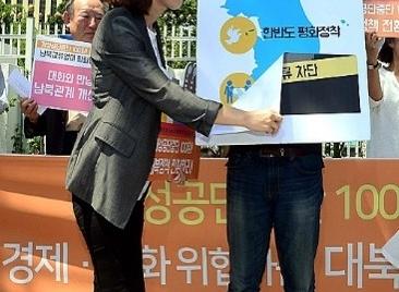 [기자회견] 개성공단 중단 100일! 대북정책 전환 촉구 시민사회단체 공동 기자회견