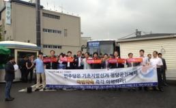 [공동기자회견] 기초지방선거 정당공천폐지 국민약속 이행하라