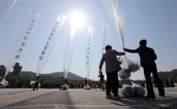 남북관계 악화시키는 대북전단 살포 중단하라