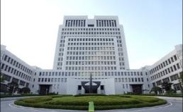 국회 법제사법위원회는 상고법원 법안 폐기하라!
