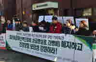 [기자회견] 3대 비급여 폐지, 건강보험 보장성 강화 촉구 기자회견