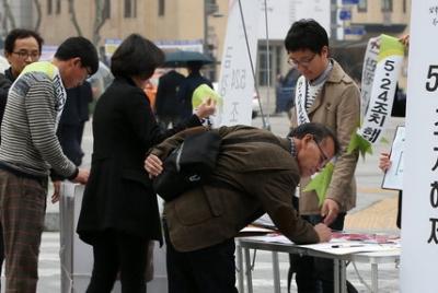 [현장스케치] 5.24조치 해제 촉구 서명운동 및 캠페인