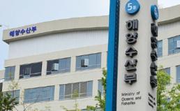 [관피아 시리즈1] 해양수산 관련 출신 공무원(해(海)피아)의 민간협회 취업현황 조사결과