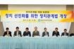 청와대의 정치자금법 개정 반대 환영
