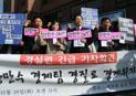 경제위기 극복을 위해 강만수 장관을 즉각 경질하라