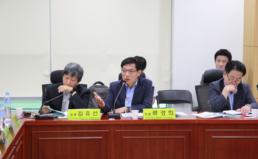 2017 최저임금 평가 및 제도개선 토론회
